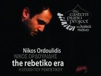 The Rebetiko Era