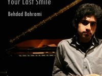 Your Last Smile