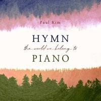 Hymn Piano: The World We Belong To